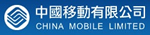 Send Mobile Recharge to China Mobile China Zimbabwe