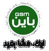 Bayn GSM Morocco