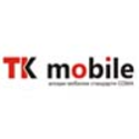 Send Mobile Recharge to BabilonMobile Tajikistan Zimbabwe