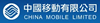 China Mobile China Internet